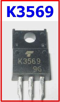 K3569 MOSFET